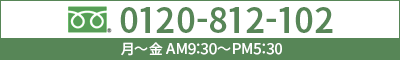 0120812102