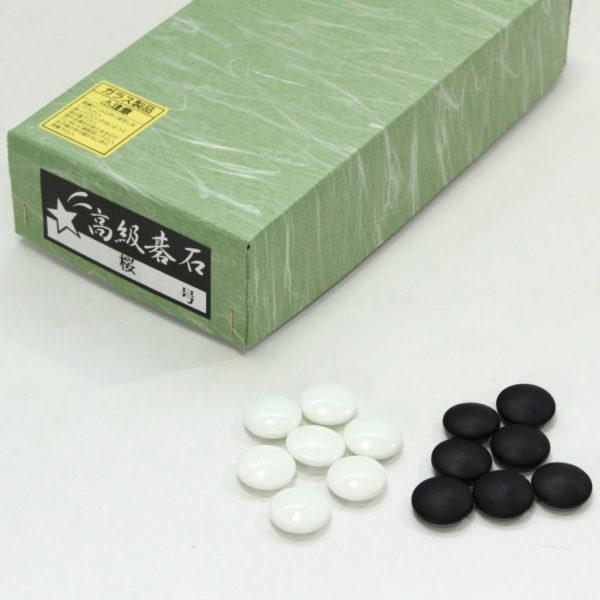 桜印(7mm厚)