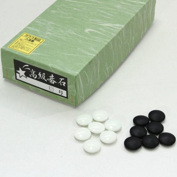 梅印(8mm厚)
