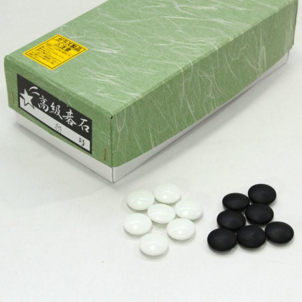 松印(10mm厚)