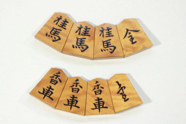 香車・桂馬
