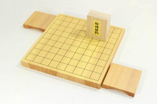 新榧将棋盤10号卓上 駒台セット
