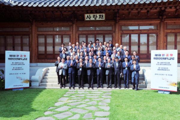 韓中日議員