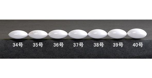 34〜40号 碁石