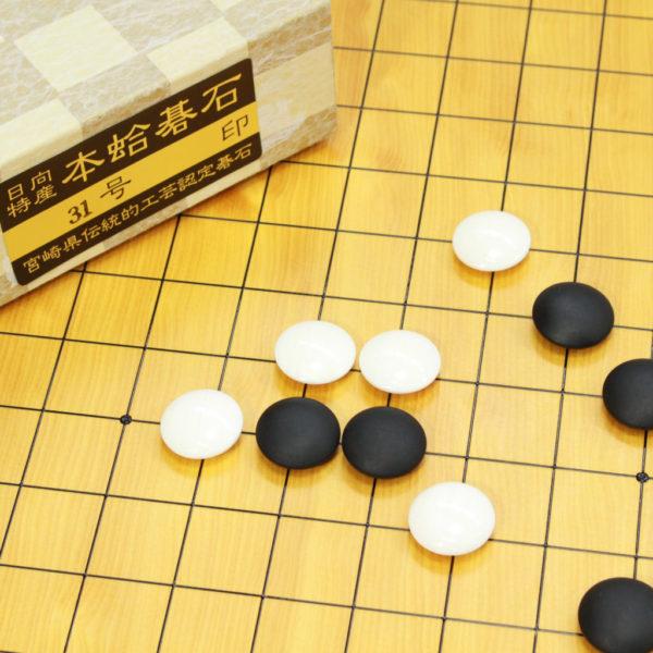 碁石 日向特産本蛤(スワブテ貝) 31号雪(中古)