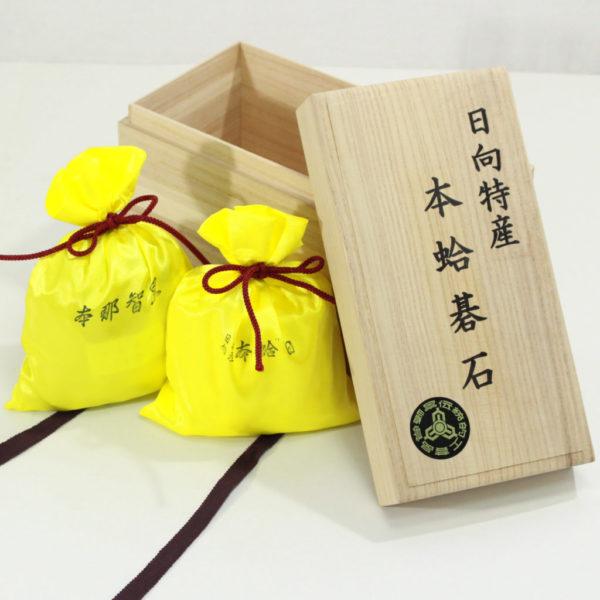 碁石 日向特産本蛤(スワブテ貝) 34号雪