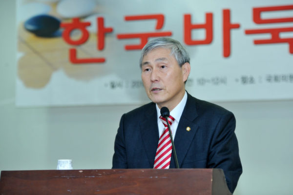 曺薰鉉 議員(囲碁振興法 發議)