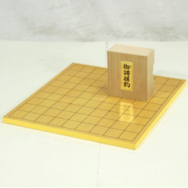 将棋盤 初心者セット