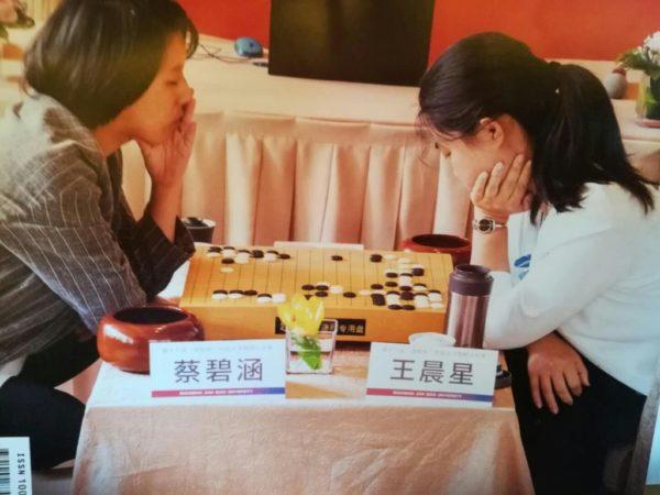若ママと準ママの対決になった第16回建橋杯 女子囲棋公開戦