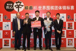 中国、農心杯で7度目の優勝/韓ㆍ中囲碁リーグ、中国が逆転優勝