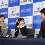 仲邑菫ちゃん、韓国の生活を終わって本格的にプロデビューのために日本行き