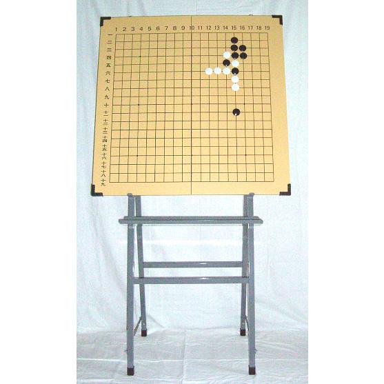 教授用囲碁セット(ハードタイプ)