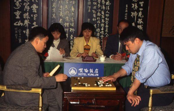 劉昌赫 vs 依田紀基(応氏杯決勝)
