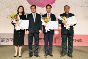 囲碁の日、2周年の記念式開催【韓国囲碁事情特別号】
