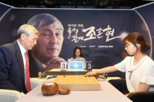 国会議員から棋士に戻る曺薰鉉、「囲碁女帝」崔精と復帰戦へ