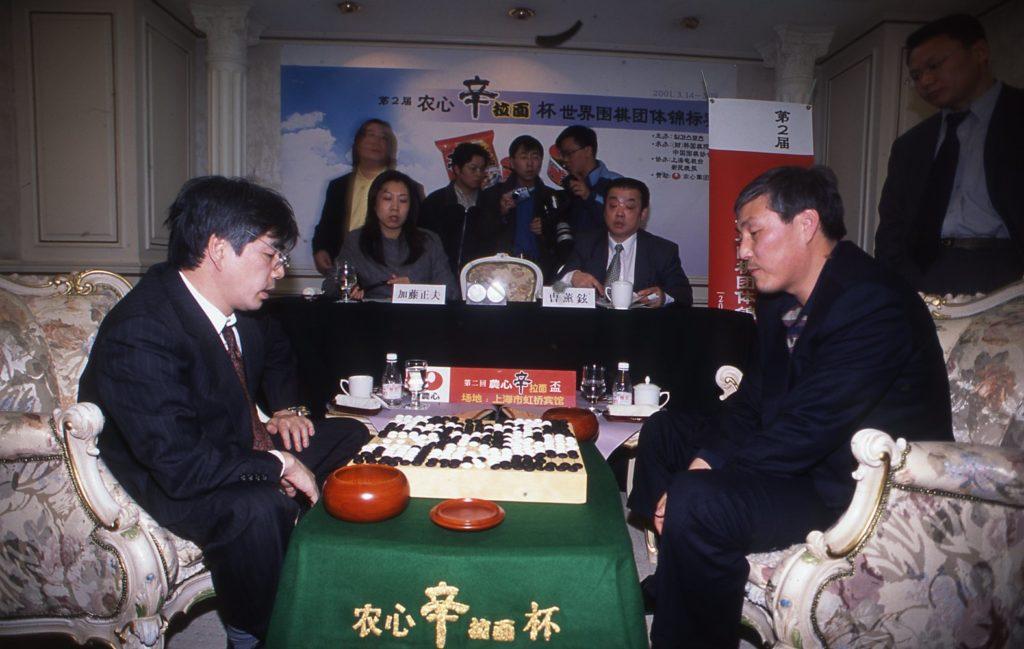 農心白山水杯シニア世界囲碁最強戦が創設