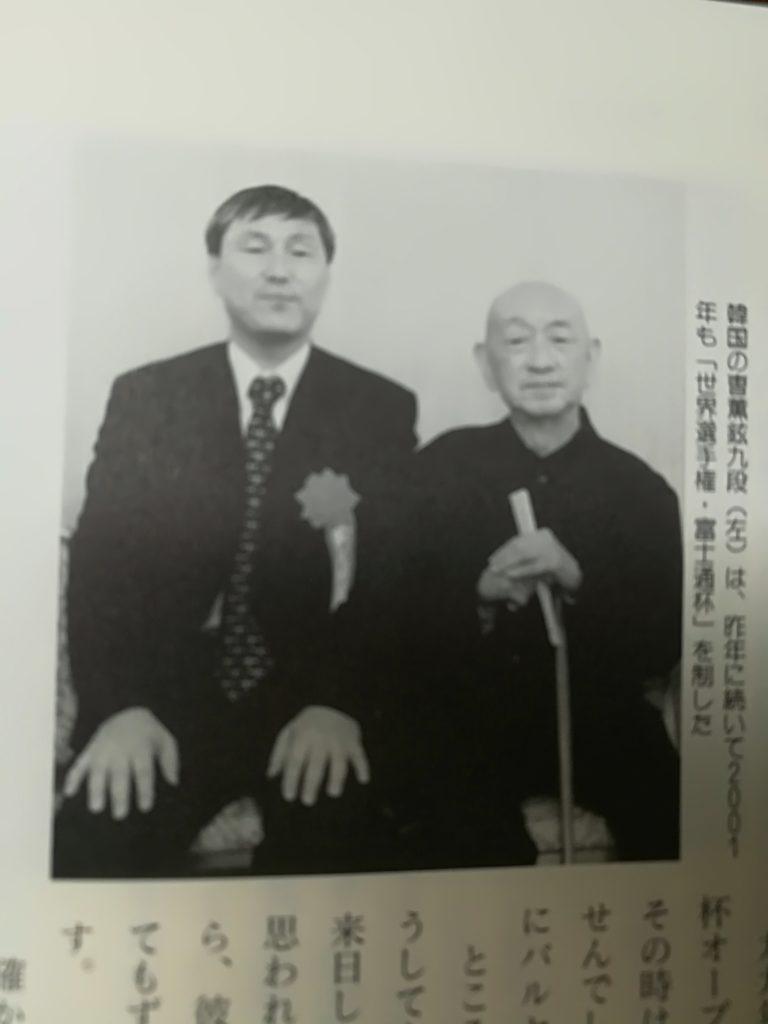 日中囲碁界の神様 呉清源の意外な話