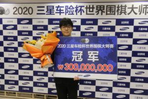 韓ㆍ中ランキング1位の世界大会決勝、マウスのクリックミスハプニング