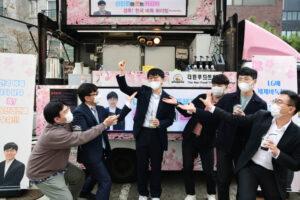 LG杯チャンピオン申旻埈、フードトラックで奢り